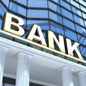 Банки Ольги