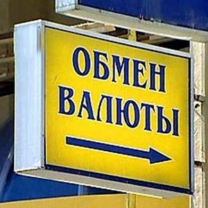 Обмен валют Ольги