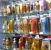 Парфюмерные магазины в Ольге